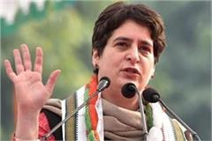 priyanka gandhi s assistant sandeep filed a petition for anticipatory bail