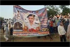 haryana news last farewell given to navy soldier