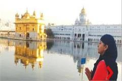 golden temple amritsar corona effect