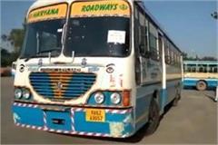 18 migrant laborers left for madhya pradesh naib tehsildar jitendra