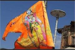 warning of ayodhya saints  pakistan should not interfere in the