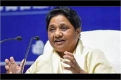 mayawati said  to get permanent employment near home the real test of the