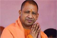 cm yogi congratulates on buddha purnima