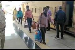 shramik special train reached farrukhabad with 1445 migrants stranded in gujarat