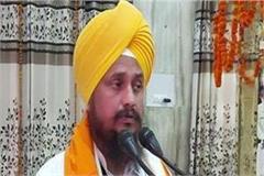jathedar statement on hazur sahib devotees
