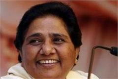 mayawati says news of relief courts have taken cognizance of the plight