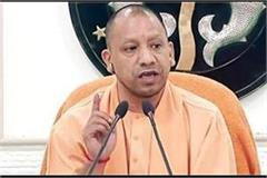 cm yogi announces up depressed destitutes to get 1000 rupees