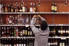 liquor traders working to recover losses during lock down