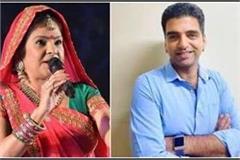 public singer malini awasthi sent defamation notice to gaurav pandhi