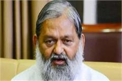 pigeons of haryana will be behind bars 70 f i r entered anil vij