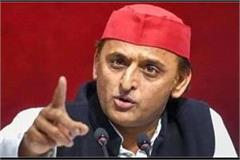 akhilesh said on the mobile ban the ban on the plight of kovid