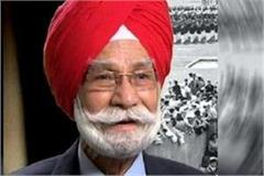 cremation will take place at sector 25 of hockey sultan balbir singh
