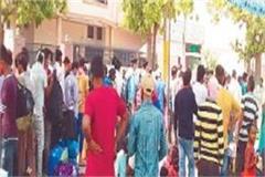 social distancing ludhiana worker