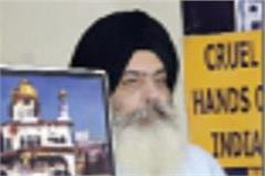 dal khalsa will conduct march on ghalughara with social distancing