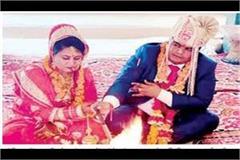 marriage in lockdown