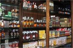 home delivery of liquor will start in punjab from tomorrow