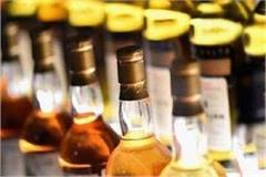 excise department took major action in liquor case