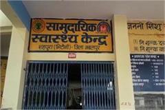 minor girl raped jabalpur pregnant accused hospital admitt treatment