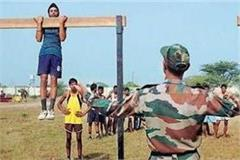 lucknow recruitment for army postponed to 31 may