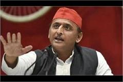 akhilesh yadav raised questions on the pravasi commission being made in up