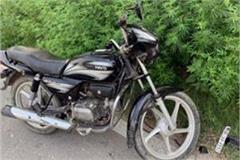 a tragic death of a motorcycle rider in a road accident