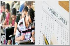 69000 teacher recruitment revised answer key released