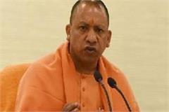 yogi announces will give 2 months additional pension to 87 lakh people