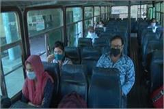the bus departed from sirsa for panchkula on the second day