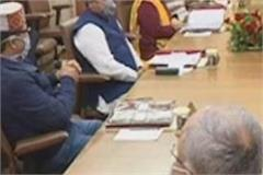 breaking  jairam cabinet meeting begins amid lockdown