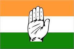 punjab congress will be restructured after the end of lockdown