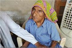 charkhi dadri story of 105 year old lady