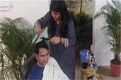 when collector bharat yadav s wife became a hair dresser