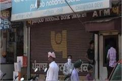 police closed 32 bank branches of amritsar