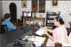 it necessary to discuss new dimension of technical education governor