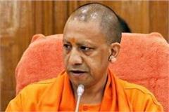 threatened to bomb cm yogi said enemy of life of particular community