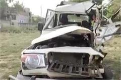 3 people of same family die in horrific road accident