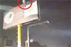 up a man who hoisted a hoarding pole in a mad mood threatened suicide
