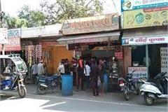 relief in lockdown shops opened in morena