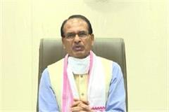 cm shivraj launches setu employment scheme for migrant laborers