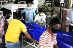 the train reached jabalpur with the bodies of 16 workers