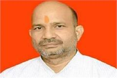 bjp mla accused of cow slaughter in bahraich