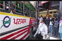speed  of buses resumed in guru nagar