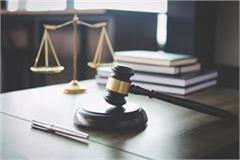 called for giving back the money borrowed and beaten case filed against two