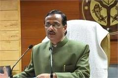 up board results will be announced in june deputy cm