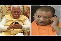 khattar calls yogi after beating haryana roadways employee