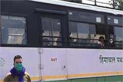 relief buses from chandigarh to himachalis