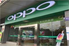 greater noida oppo mobile company 6 employees of corona positive