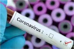 corona virus confirmed in another patient
