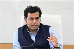 shrikant sharma said  opposition should help instead of politics on the
