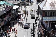 rules fluttered during lock down in kullu crowds thronged the market